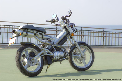 Imgp5433